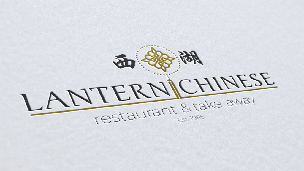 the-lantern-chinese-restaurant-and-take-away-ballina-mayo-logo-grapahic-design-darkblue-design-ballina-mayo-ireland