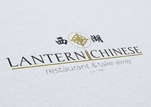 the-lantern-chinese-restaurant-ballina-co-mayo-thumb-website-design-mayo-darkblue-design-ballina-mayo