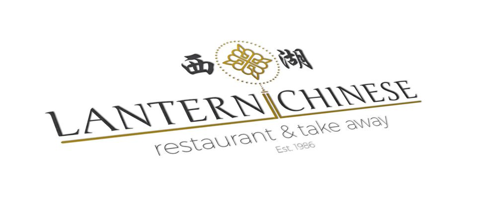 the-lantern-chinesse-restaurant-and-take-away-ballina-co-mayo-logo-graphic-design-darkblue-design-ballina-mayo-ireland-banner